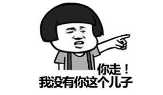 中国最引以为豪的故事,却被日本人发扬光大?这款游戏找回场子!