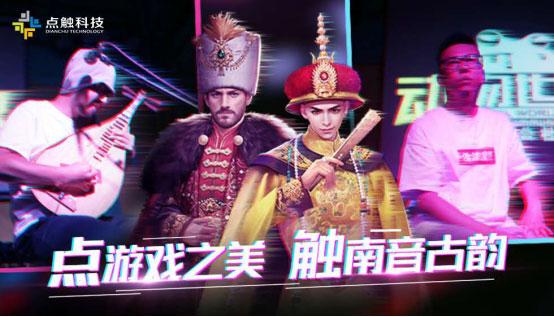 http://www.byrental.cn/youxi/195114.html