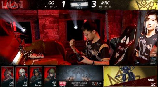 第五人格IVL:MRC对阵GG,觉觉幼挑琴家守椅战击倒三人,助力队伍获得胜利!419.png