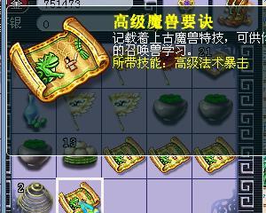 CU4O9EK238150031NOS.jpg