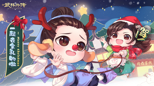 图1-圣诞快乐!.jpg