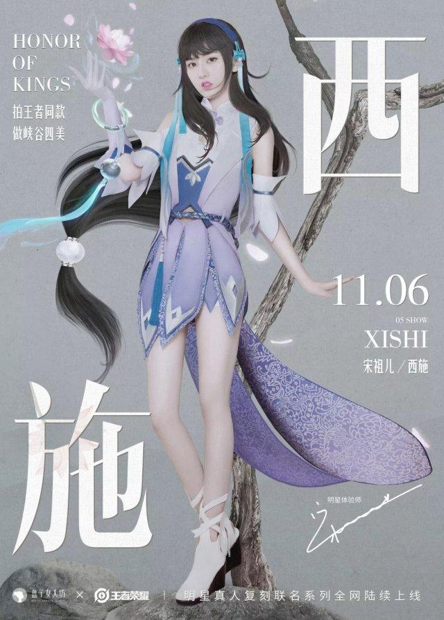 http://www.weixinrensheng.com/youxi/1031844.html