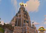 巨型城堡直矗云间