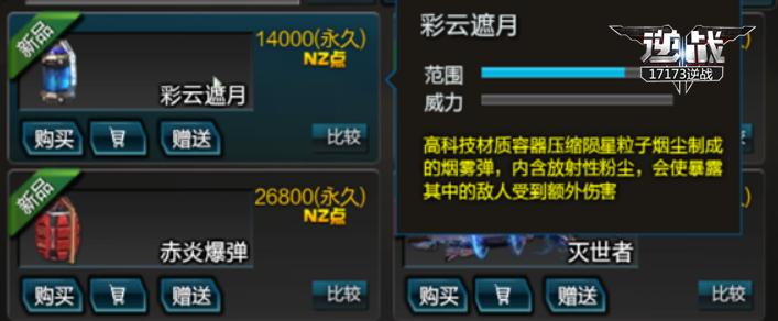 XPWQ)8DJCN_UY`LFTQ7NQ%E.png