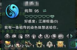 2017-07-03_13-16-11-000.jpg