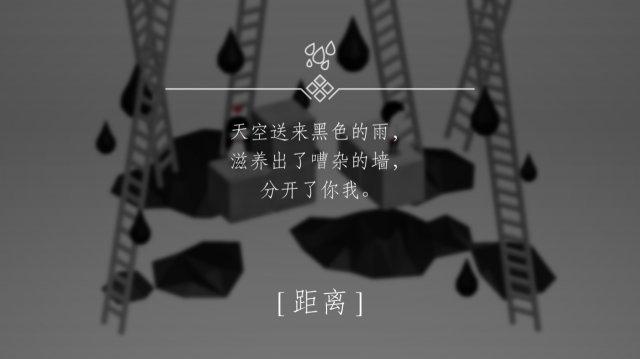 649360_screenshots_20171028213847_1.jpg