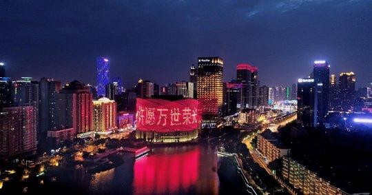 http://www.qwican.com/youxijingji/1336978.html