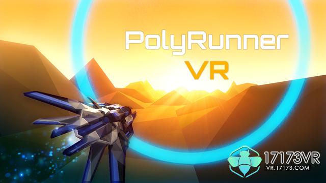 polyrunner1.jpg
