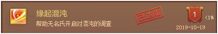 《神武3》電腦版:無名氏成版本大熱,長安驛站熱鬧似菜市口