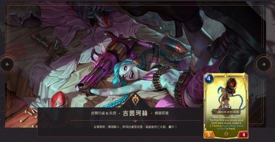拳头公布全新卡牌游戏《符文大地传说》谷歌商店已可预注册