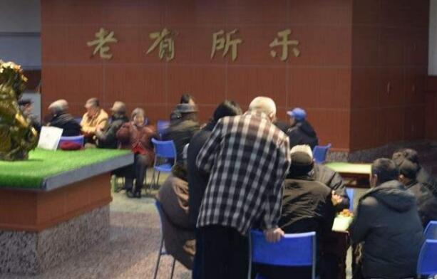 第二届老年人论坛活动中心 参与送京东卡