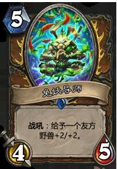加基森龙虎斗版本已公布卡牌汇总(132/132)