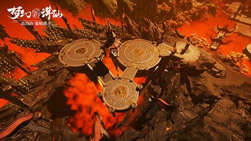图5-焚香谷.jpg