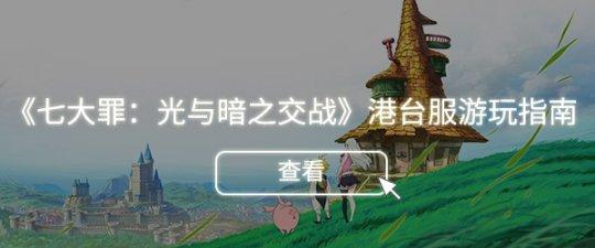 http://www.weixinrensheng.com/youxi/2829259.html