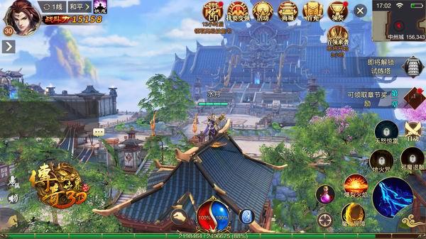 17173-传奇3D专区 cq3d.17173.com   《传奇世界3D》游戏界面5