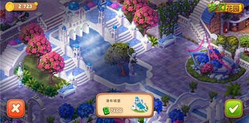 图3:《梦幻花园》圣托里尼皮肤——瀑布城堡.jpg