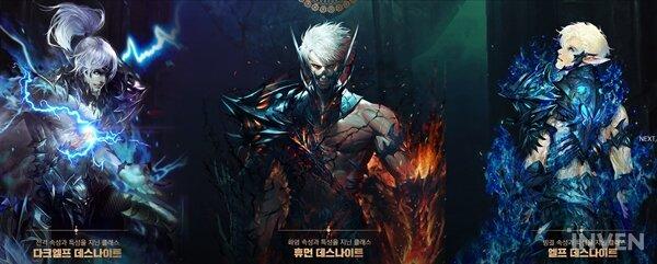 《天堂2》更新新职业死亡骑士 介绍视频放出
