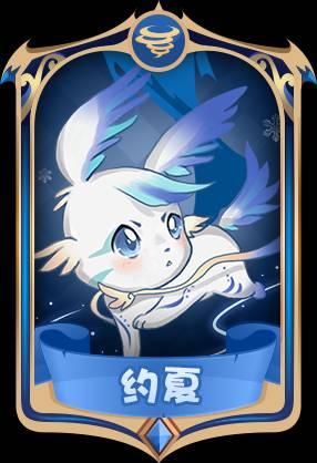 card (16)