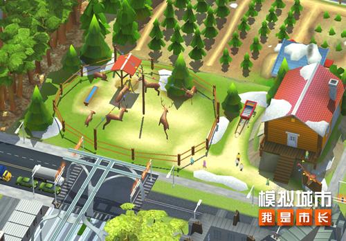 《模拟城市:我是市长》打造度假区享受浪漫冬日