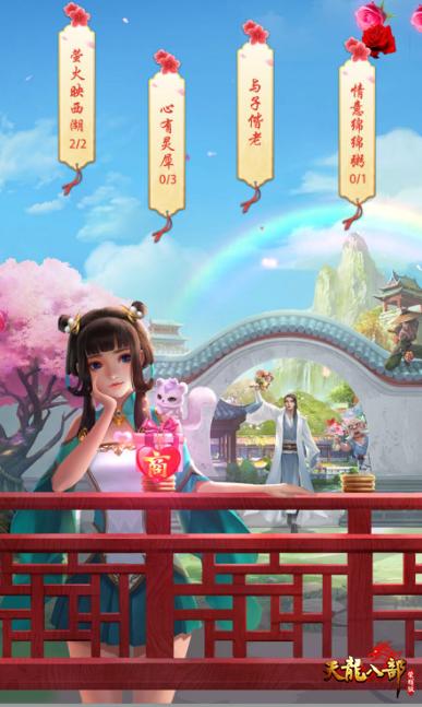 http://www.youxixj.com/youxizhanhui/208459.html