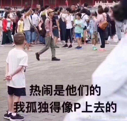 "<a href=""/news/12271.html"">大B神脱口秀:IG夺冠,王校长拿了第一,我也</a>"
