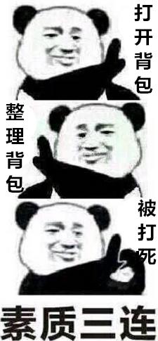 YYBG_2K5$WCO[QN@_$7UBE1_副本.png