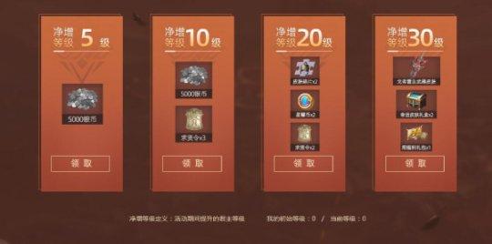 金秋狂欢福利多  《铁甲雄兵》十月活动火热进行中
