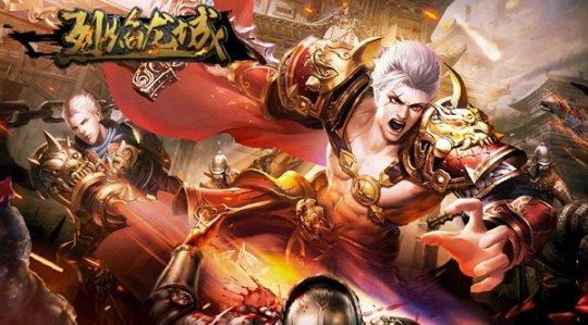 天下第一终极之战《烈焰龙城》跨服联赛决赛今晚开战