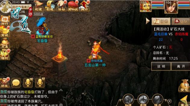 图2:蓝毛巨兽 VS 赤焰炼魔.jpg