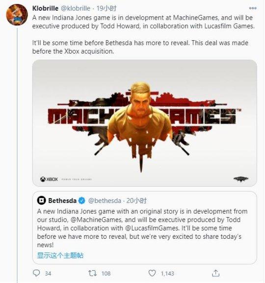 《【天游在线登陆注册】由于卢卡斯影业介入 B社的《夺宝奇兵》游戏可能不是Xbox独占》