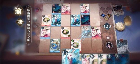 天谕手游谕戏卡牌玩法技巧 谕戏卡牌入门攻略