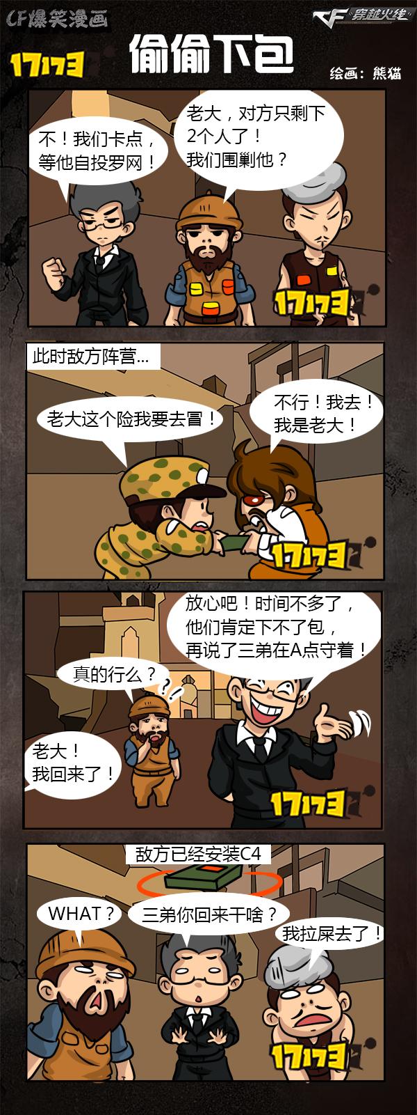 5-1 副本.JPG