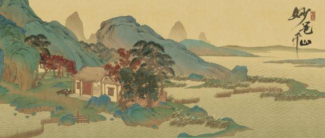 图1:游戏原画:湖畔小屋,青绿山水国画中的一笔.jpg