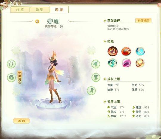 青羽-20.png