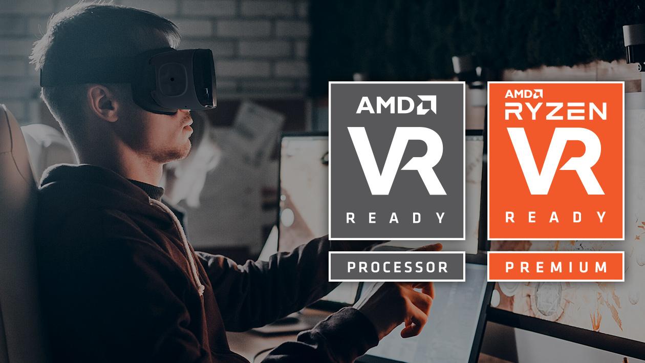 AMD助力17173风云榜