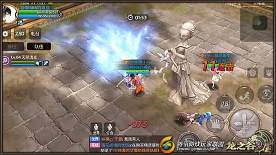 龙之谷手游天梯2V2实战教学 魔导与战士的公平角逐