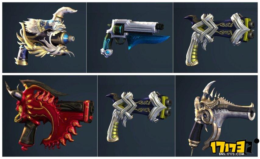 枪手武器外观模型5.jpg