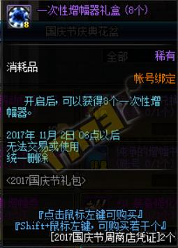 国庆节花篮第一周:上架萌萌动物园套装