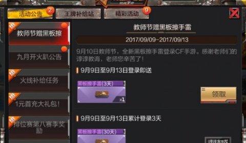 QQ截图20170913221505.png