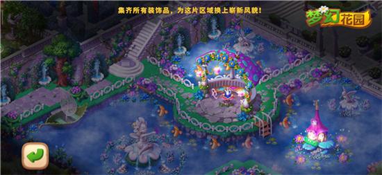 图2:《梦幻花园》梦境皮肤夜景.jpg