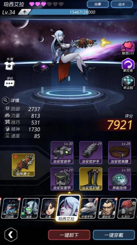 图3 高人气游侠.jpg