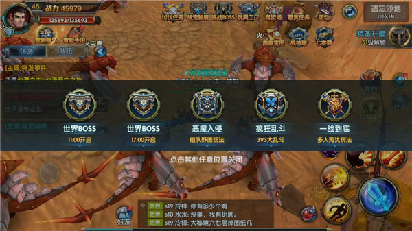 http://www.k2summit.cn/qichexiaofei/1195908.html