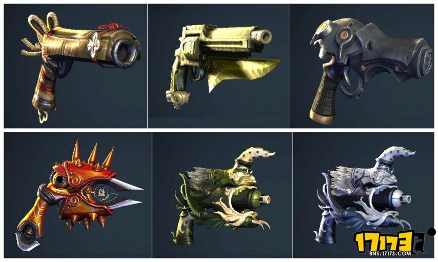枪手武器外观模型1.jpg