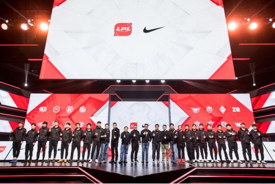耐克与LPL展开四年战略合作 将发布Nike&LPL系列产品的