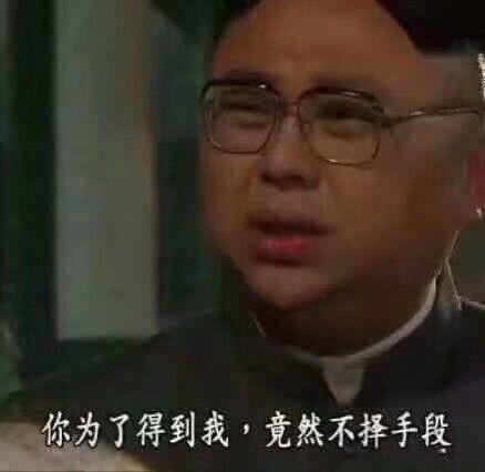 大J神脱口秀:上代人交罚款也要生儿子,就像在游戏里氪金抽卡!