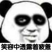 这款游戏曾经想做中国魔兽,如今改版后却成护肝代表