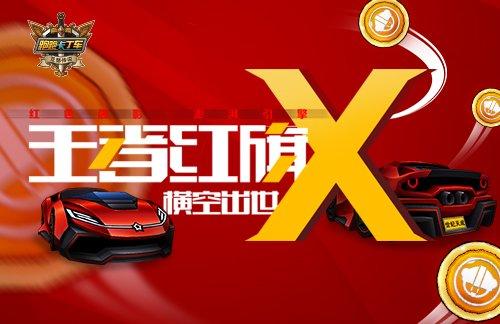 http://www.youxixj.com/youxizhanhui/356793.html
