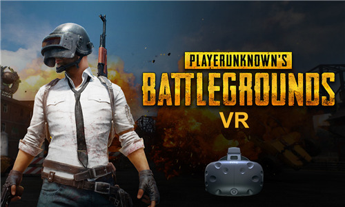 真正的VR版吃鸡来袭!盘点2018年最值得期待的VR大作