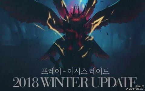 今年冬天,普雷raid就要来了