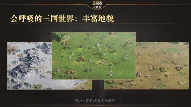 图15新增雪疆戈壁地貌与名胜古迹.jpg